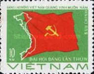 [Flag & Map - The 4th Congress of Vietnam Workers' Party, Typ J3]
