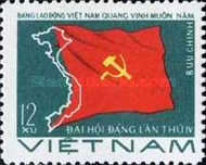 [Flag & Map - The 4th Congress of Vietnam Workers' Party, Typ J4]