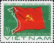 [Flag & Map - The 4th Congress of Vietnam Workers' Party, Typ J5]