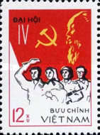[The 4th Congress of Vietnam Workers' Party, Typ K]