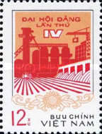[The 4th Congress of Vietnam Workers' Party, Typ L]