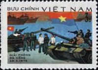 [Liberation of South Vietnam, Typ N]