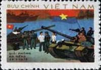 [Liberation of South Vietnam, Typ N1]