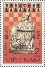 [Chess Pieces, type PV]