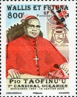 [The 1st Anniversary of the Death of Cardinal Pio Taofinuu, 1923-2006, Typ ADM]
