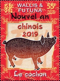 [Chinese New Year - Year of the Pig, Typ AMT]