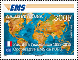 [The 20th Anniversary of UPU-EMS Services, Typ AMV]