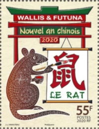 [Chinese New Year - Year of the Rat, type ANN]