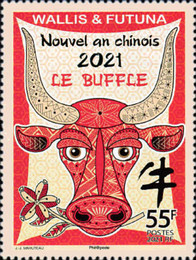 [Chinese New Year - Year of the Ox, type AOB]