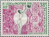 [Airmail - South Pacific Games - Noumea, New Caledonia, type BR]