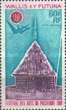 [Airmail - South Pacific Arts Festival, Fiji, type CM]