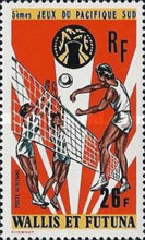[Airmail - The 5th South Pacific Games, Guam, type DO]