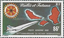 [Airmail - The 75th Anniversary of Rotary International, Typ HL]