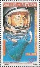 [Airmail - The 20th Anniversary of First Men in Space, Typ ID]
