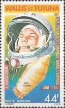 [Airmail - The 20th Anniversary of First Men in Space, Typ IE]