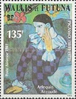 [Airmail - The 75th Anniversary of the Death of Paul Cezanne, 1839-1906, and the 100th Anniversary of the Birth of Pablo Picasso, Artist, 1881-1973, Typ IU]