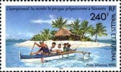 [Airmail - World Polynesian Pirogue Championships, Noumea, Typ TY]