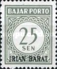 [Indonesia Postage Due - & Not Issued Stamps Overprinted