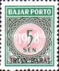 [Indonesia Postage Due Stamps Overprinted