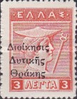 [Greek Postage Stamps Issue of 1911 Overprinted in Black, Typ A1]
