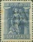 [Greek Postage Stamps Issue of 1913-1924 Overprinted in Black, Typ A13]