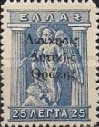 [Greek Postage Stamps Issue of 1913-1924 Overprinted in Black, Typ A15]