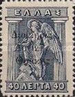 [Greek Postage Stamps Issue of 1913-1924 Overprinted in Black, Typ A17]