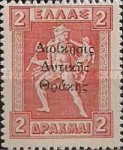 [Greek Postage Stamps Issue of 1913-1924 Overprinted in Black, Typ A20]