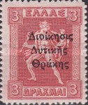 [Greek Postage Stamps Issue of 1911 Overprinted in Black, Typ A4]