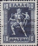 [Greek Postage Stamps Issue of 1911 Overprinted in Black, Typ A6]