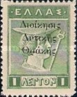 [Greek Postage Stamps Issue of 1913-1924 Overprinted in Black, Typ A8]