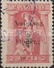 [Greek Postage stamps Issue of 1916 Overprinted in Black - with Crown & ET in Red or Black, Typ B1]