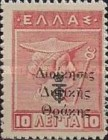 [Greek Postage stamps Issue of 1916 Overprinted in Black - with Crown & ET in Red or Black, Typ B2]