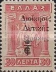 [Greek Postage stamps Issue of 1916 Overprinted in Black - with Crown & ET in Red or Black, Typ B4]