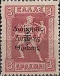 [Greek Postage stamps Issue of 1916 Overprinted in Black - with Crown & ET in Red or Black, Typ B6]