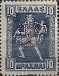 [Greek Postage stamps Issue of 1916 Overprinted in Black - with Crown & ET in Red or Black, Typ B8]