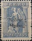 [Greek Postage Stamps Issue of 1913-1924 Overprinted In Black, Typ C10]