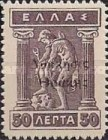 [Greek Postage Stamps Issue of 1913-1924 Overprinted In Black, Typ C12]
