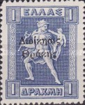 [Greek Postage Stamps Issue of 1913-1924 Overprinted In Black, Typ C13]