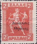 [Greek Postage Stamps Issue of 1913-1924 Overprinted In Black, Typ C14]