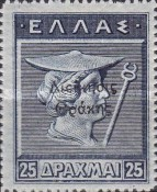 [Greek Postage Stamps Issue of 1911 Overprinted in Black, Typ C3]