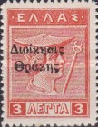 [Greek Postage Stamps Issue of 1913-1924 Overprinted In Black, Typ C6]