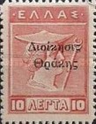 [Greek Postage Stamps Issue of 1913-1924 Overprinted In Black, Typ C8]