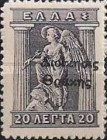 [Greek Postage Stamps Issue of 1913-1924 Overprinted In Black, Typ C9]