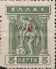[Greek Postage Stamps Issue of 1916 Overprinted in Black - with Crown & ET in Carmine or Black, Typ D2]