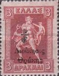 [Greek Postage Stamps Issue of 1916 Overprinted in Black - with Crown & ET in Carmine or Black, Typ D5]