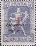[Greek Postage Stamps Issue of 1916 Overprinted in Black - with Crown & ET in Carmine or Black, Typ D6]