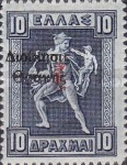 [Greek Postage Stamps Issue of 1916 Overprinted in Black - with Crown & ET in Carmine or Black, Typ D7]