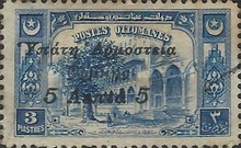 [Turkish Postage Stamps Surcharged in Red, Blue & Black, Typ E1]