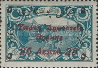 [Turkish Postage Stamps Surcharged in Red, Blue & Black, Typ E3]